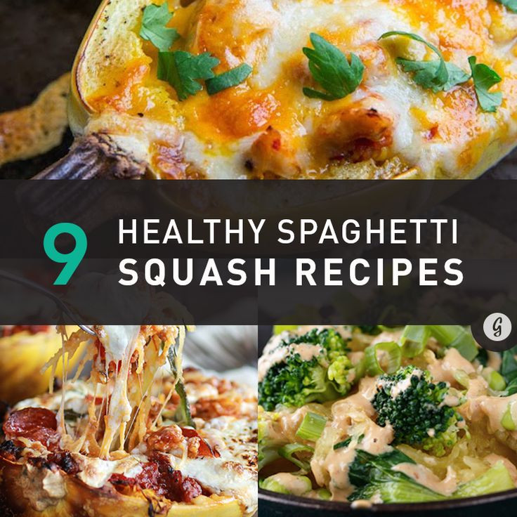 Spaghetti Squash Recipes Healthy  9 Mouthwatering Spaghetti Squash Recipes