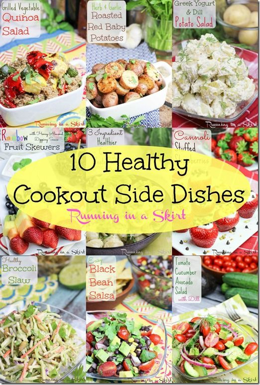 Summer Cookout Side Dishes  27 best images about Summer Fun on Pinterest