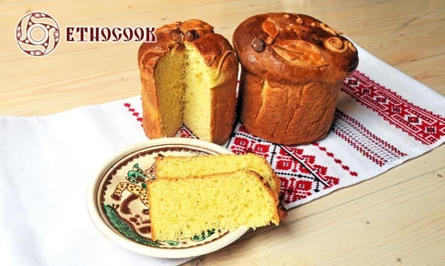 Ukrainian Easter Bread  Traditional Recipe of Paska Etnocook