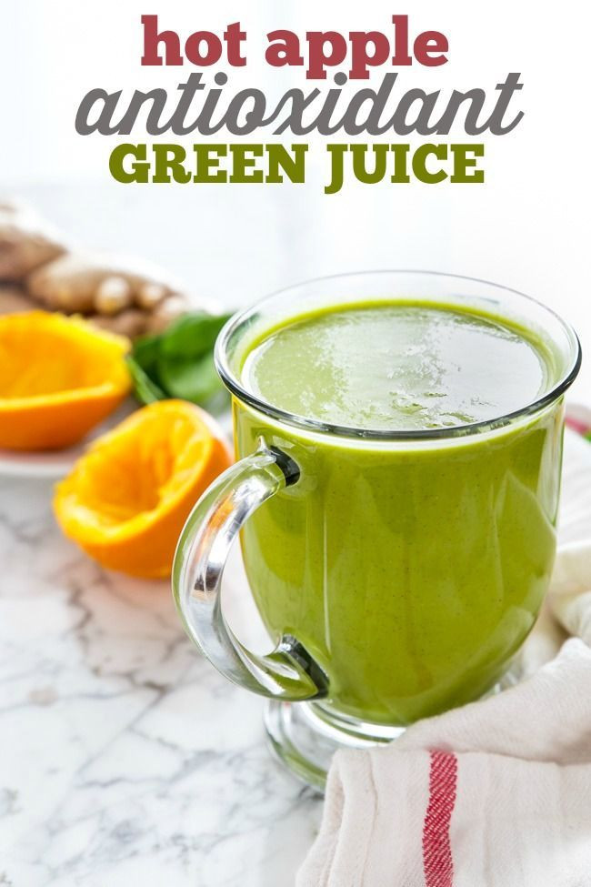 Vitamix Healthy Smoothie Recipes  Healthy Recipes GREEN JUICE SMOOTHIE