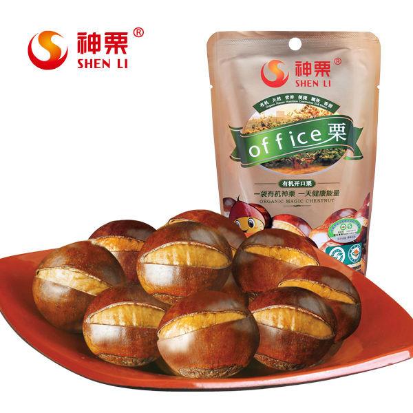 Wholesale Healthy Snacks  Wholesale Healthy Snacks line Buy Best Healthy Snacks