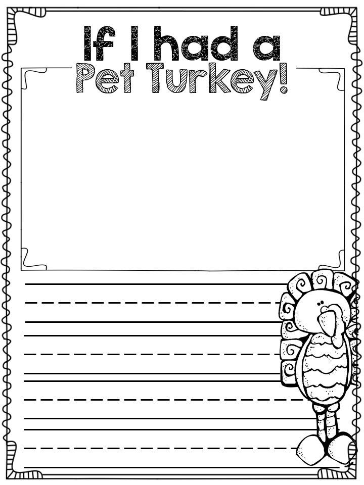 A Turkey For Thanksgiving Activity  if I had a pet turkey fun writing prompt