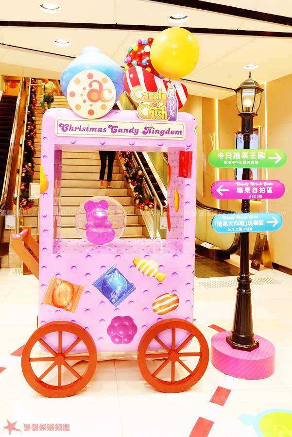 Christmas Candy Crush  星聲娛樂頻道 Candy Crush Soda 冬日糖果王國