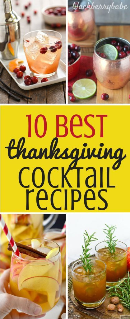 Drinks For Thanksgiving  Best 25 Thanksgiving cocktails ideas on Pinterest
