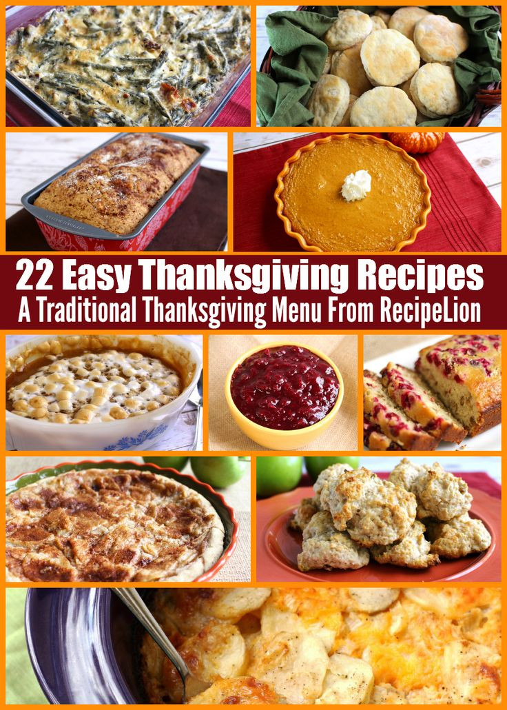 Easy Side Dishes For Thanksgiving Meal  78 Best images about thanksgiving on Pinterest