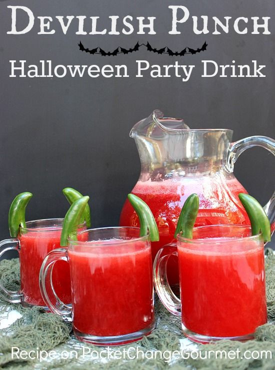 Fun Halloween Drinks Alcohol  Halloween Drink Devilish Punch Recipe