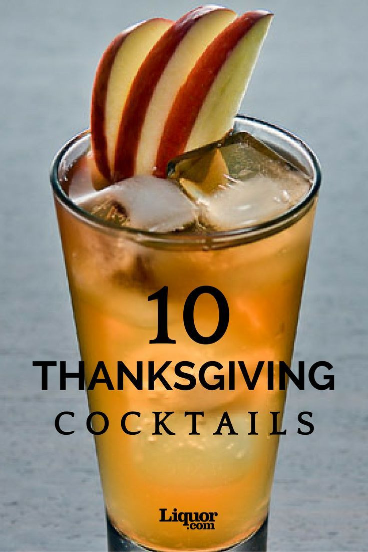Fun Thanksgiving Drinks  10 Delicious Cocktails for Thanksgiving Weekend