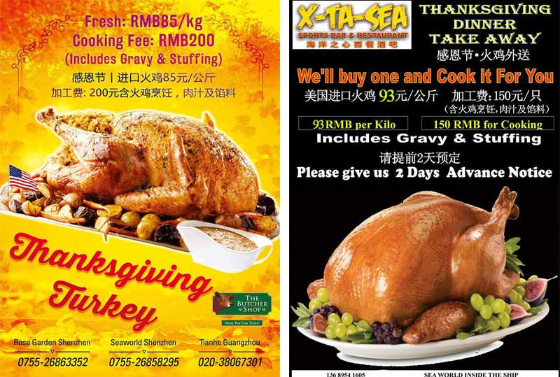 Order Cooked Turkey For Thanksgiving  Thanksgiving Dinner SPECIAL EDITION 11 Best Choices to