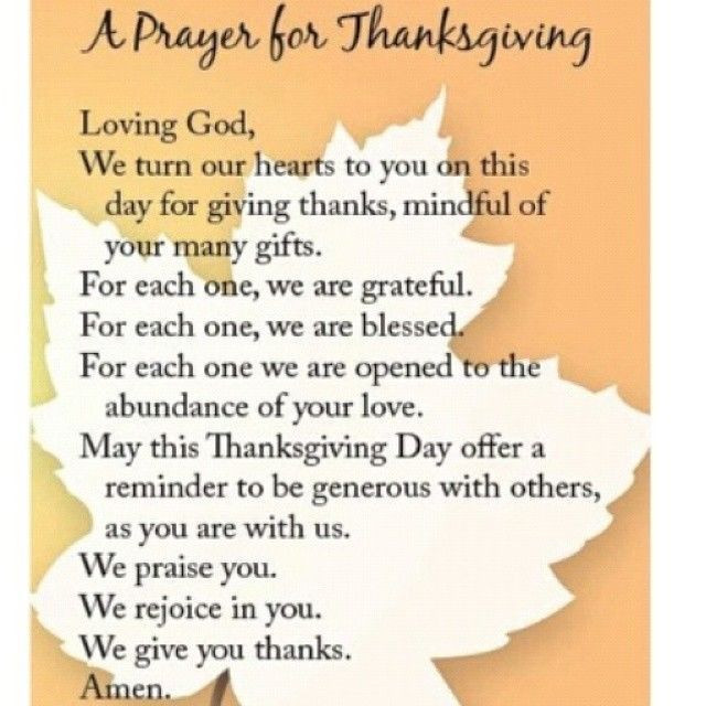 Prayer For Thanksgiving Dinner  Thanksgiving Prayer Thanksgiving