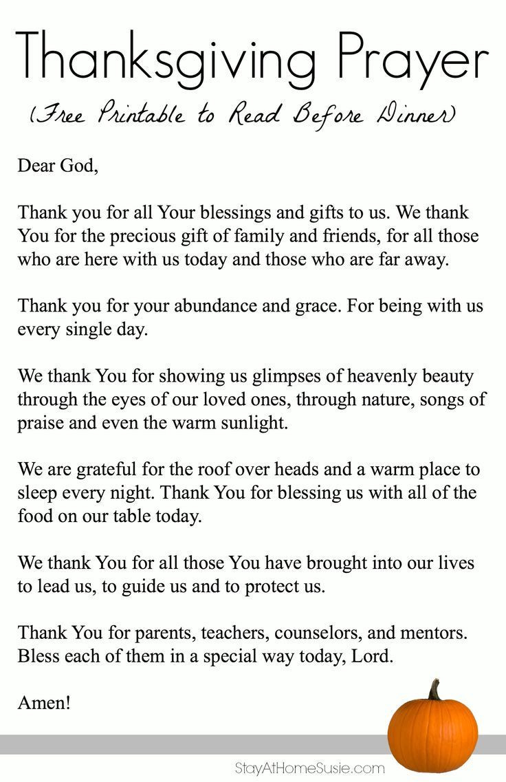 Prayer For Thanksgiving Dinner  Thanksgiving Prayer s and for