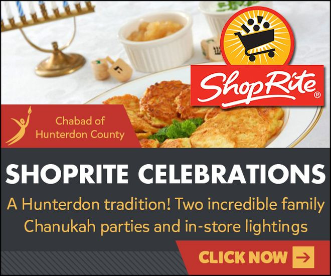 Shoprite Thanksgiving Dinner 2019  Chanukah Megasite Chabad of Hunterdon County