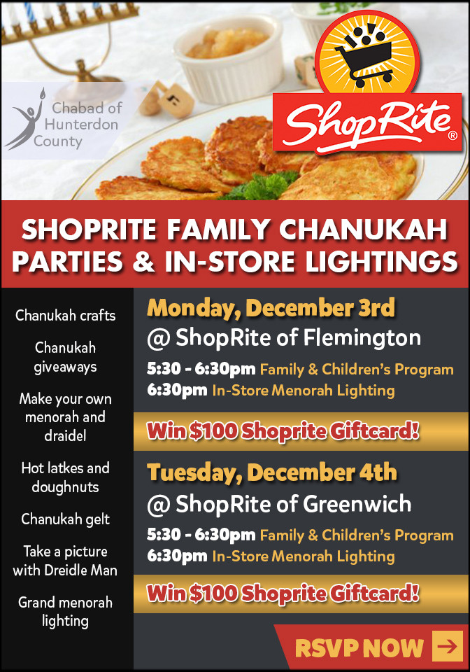 Shoprite Thanksgiving Dinner 2019  Shoprite Chabad of Hunterdon County