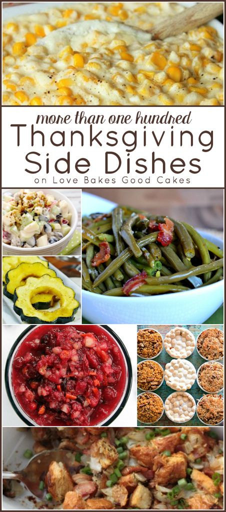 Traditional Thanksgiving Side Dishes  556 best Autumn Thanksgiving Pumpkins images on
