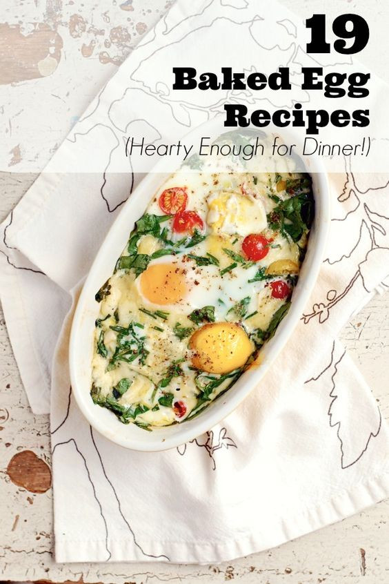 Unique Christmas Dinners Ideas  19 Unique Baked Egg Recipes Hearty Enough for Dinner