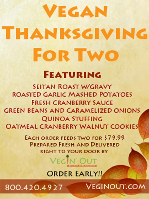 Vegetarian Thanksgiving Los Angeles  quarrygirl Blog Archive vegan thanksgiving in los