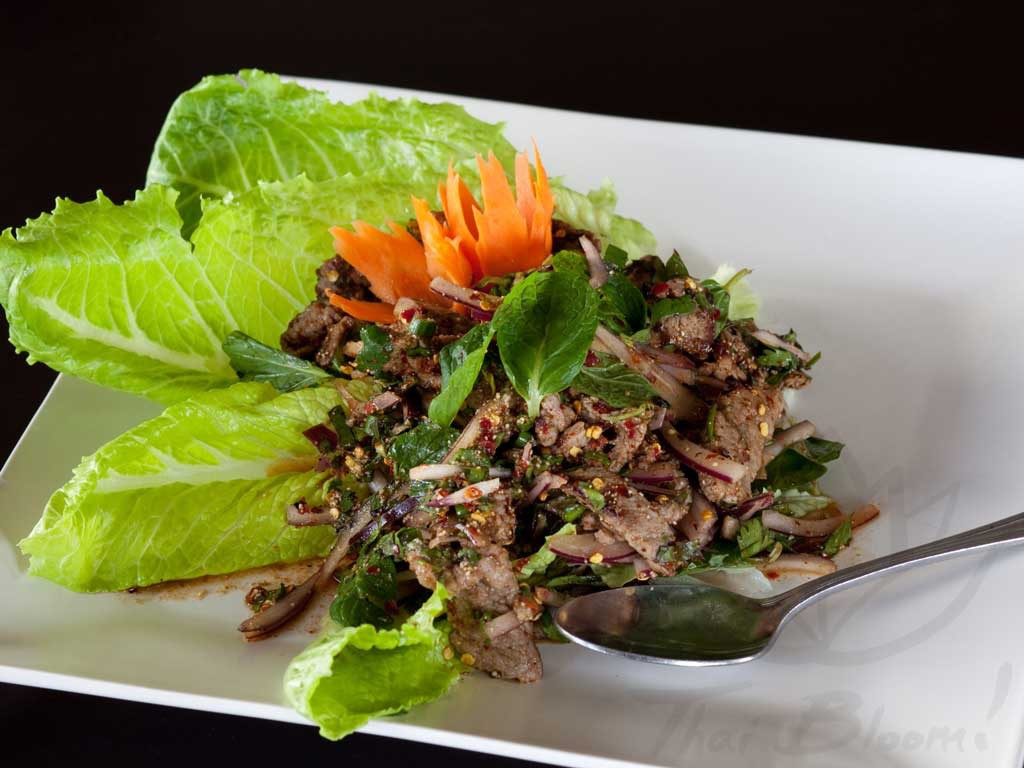 Waterfall Beef Salad  Beef Waterfall Salad Thai Bloom